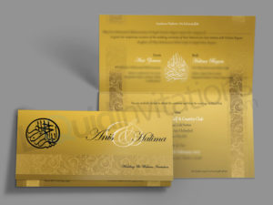 Gold Muslim Invitation Wedding Cards, Manchester, Bradford, Birmingham, London, Blackburn.