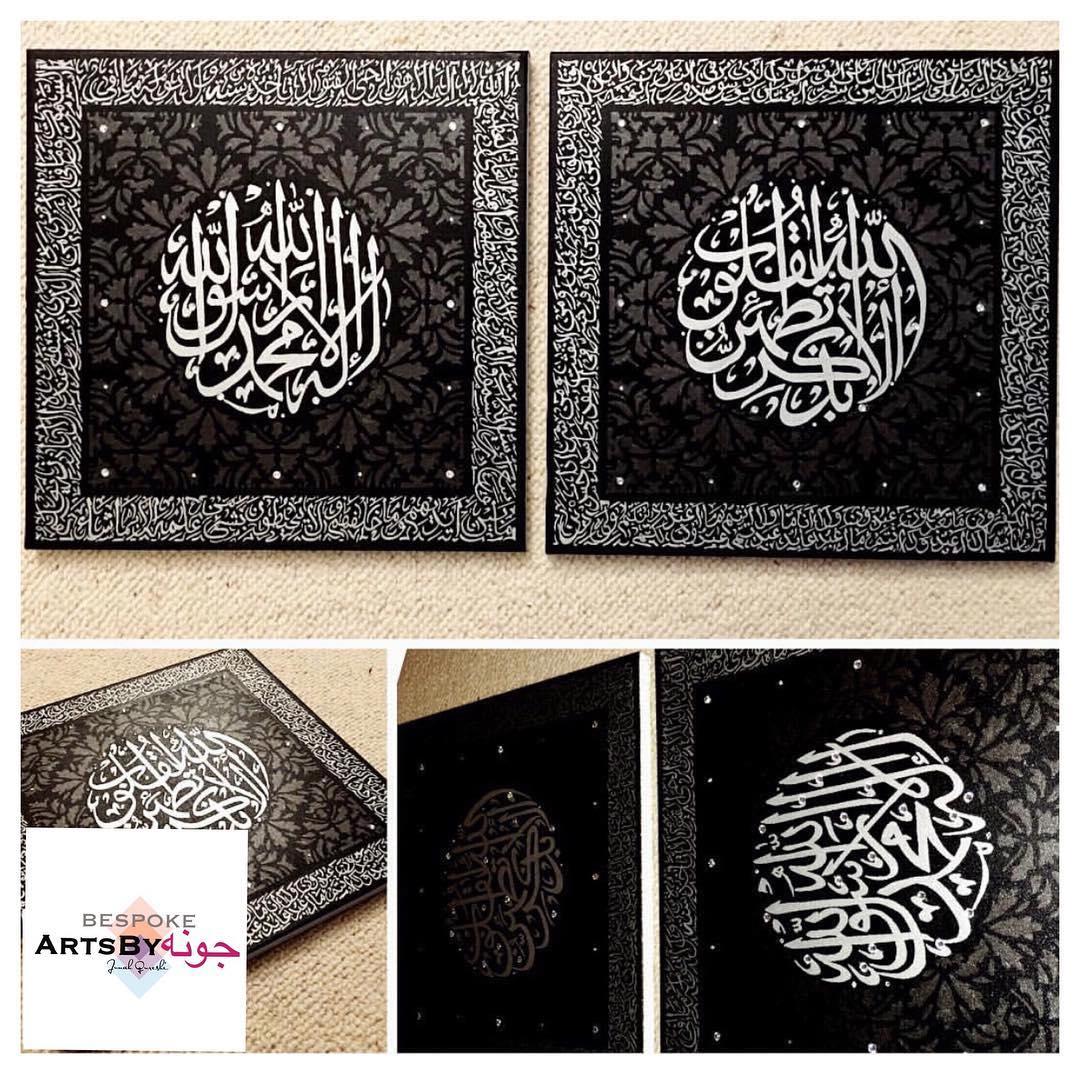 Islamic frame custom made black