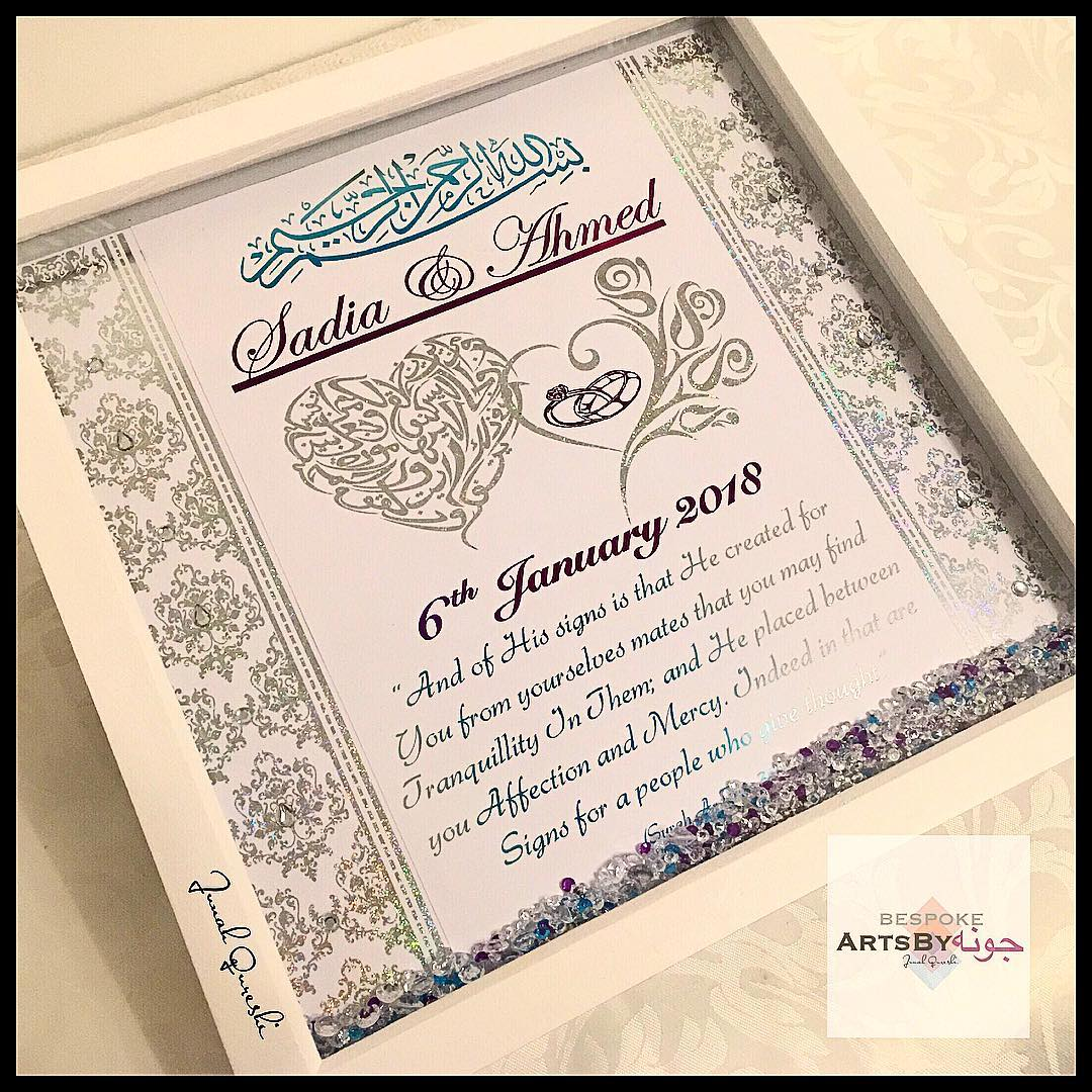 Asian Wedding Bride and Groom frame with dua