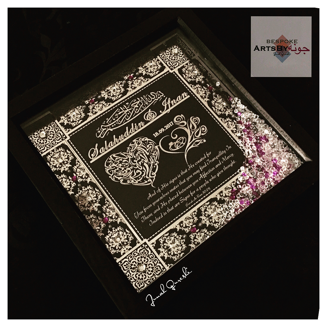 Asian Wedding Bride and Groom frame black