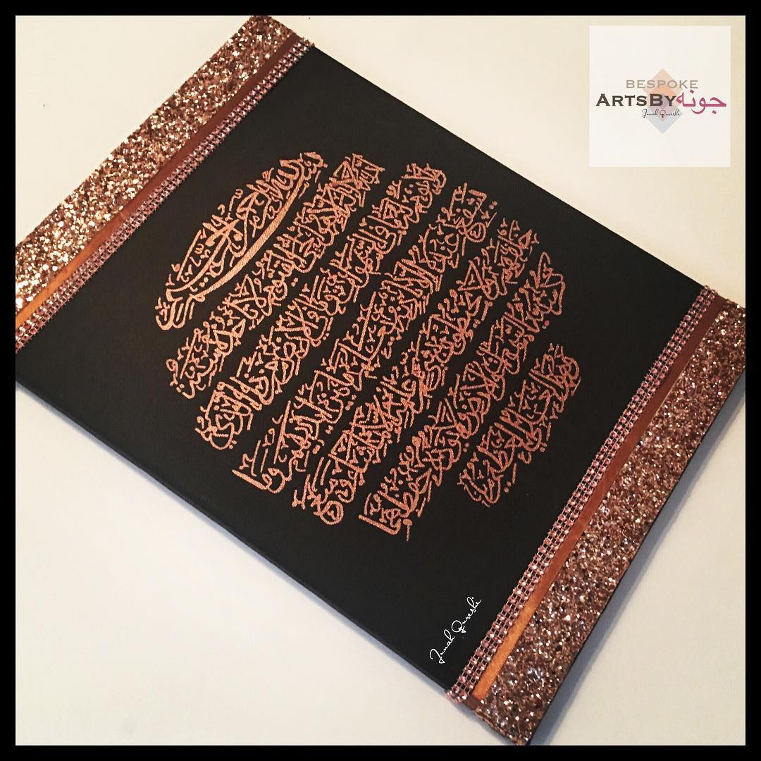 Asian Wedding Bride and Groom frame Quran