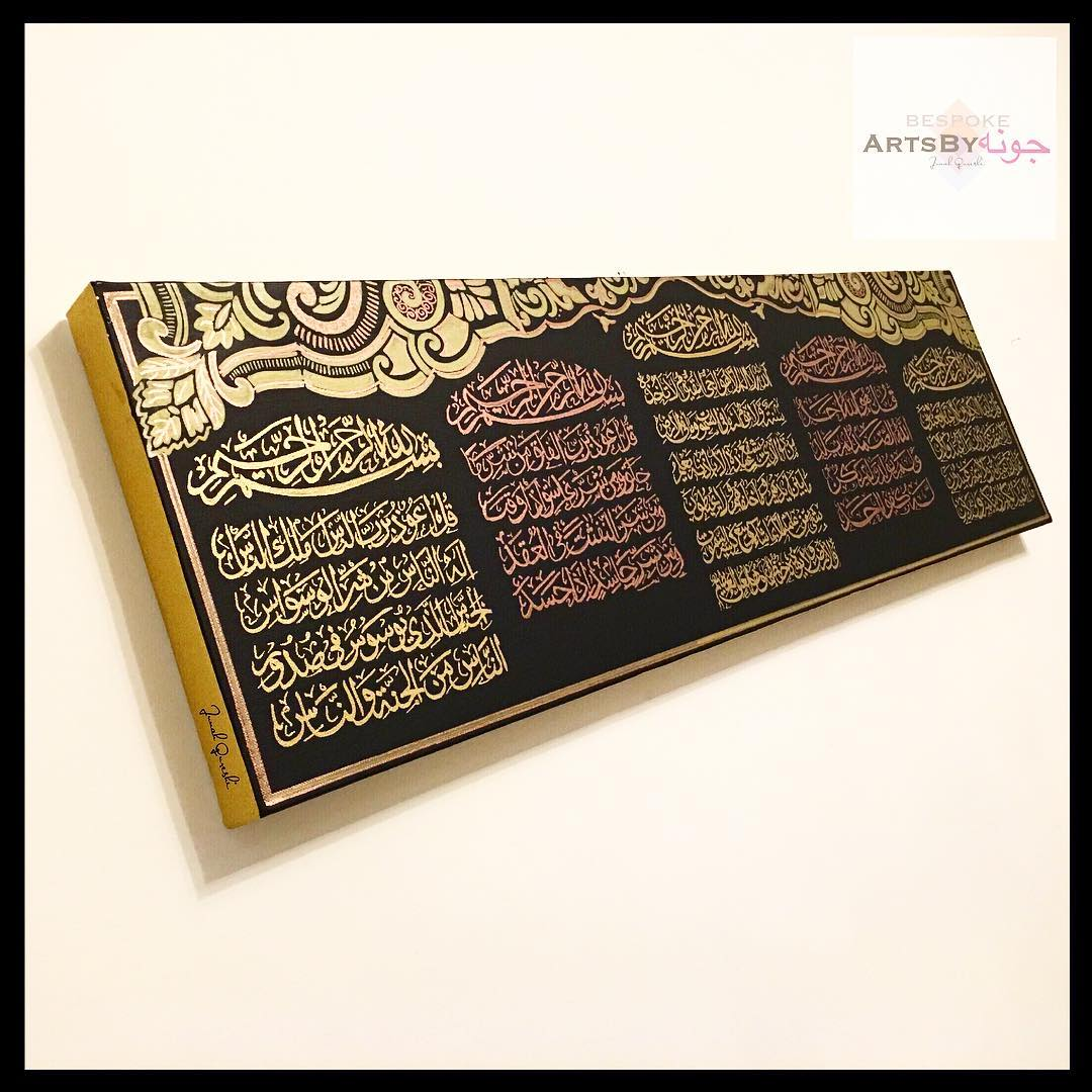 Asian Wedding Bride and Groom canvas - Quran ayahs