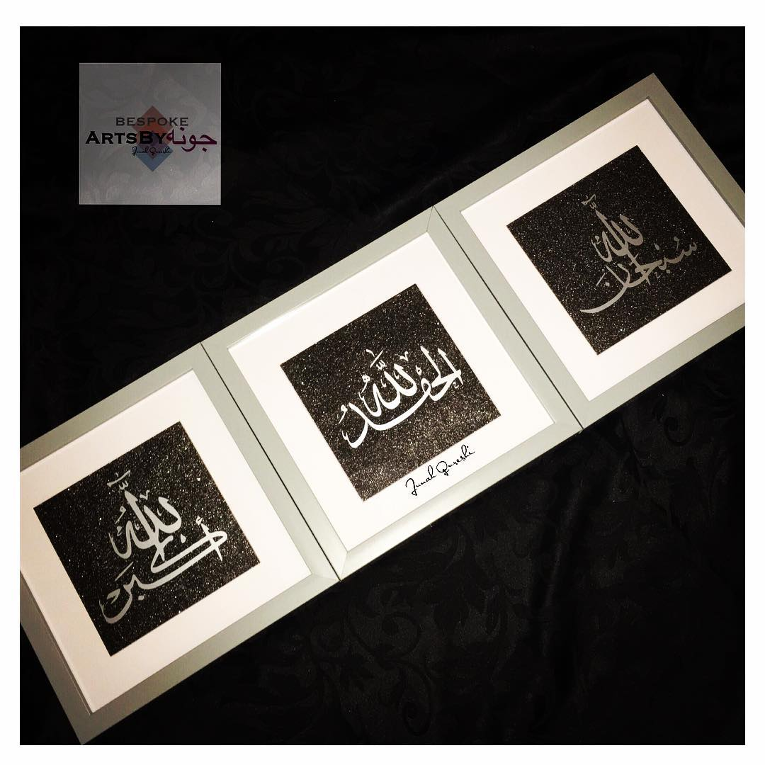 Islamic frame black and white